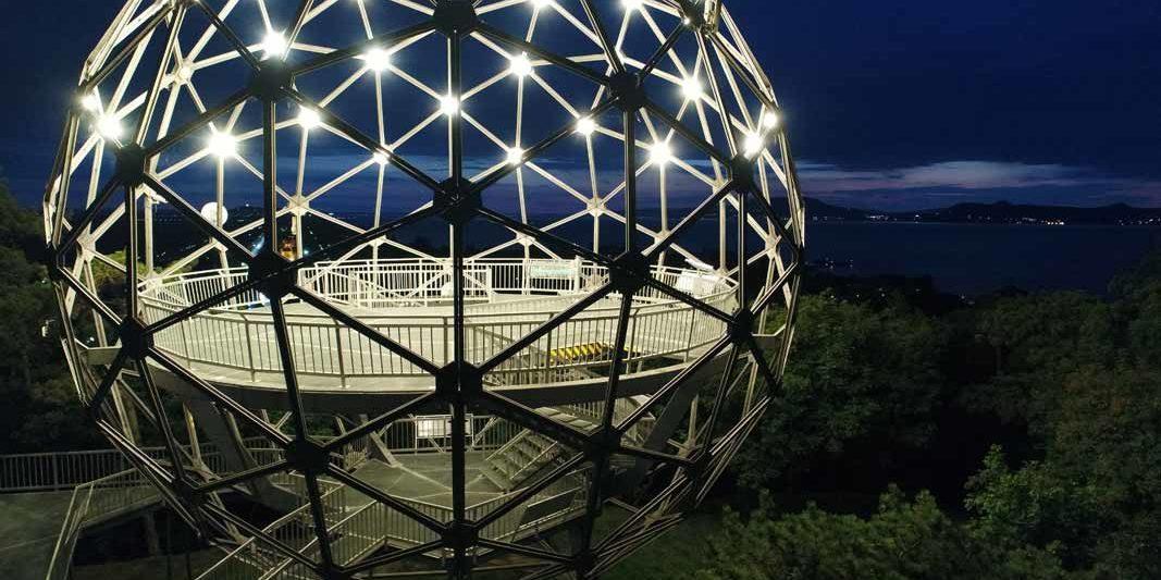 Butterfly Sphere Lookout